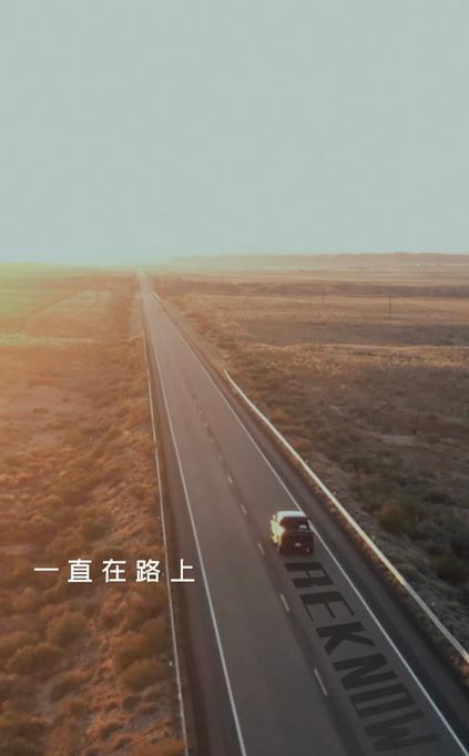 张艺兴首档竖屏微真人秀《归零》震撼上线 13天