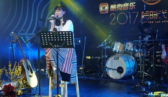 """酷狗·2017后时代音乐节 """"刘润洁在跨年之夜深情"""